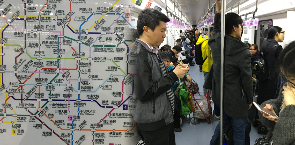 Rencontre francais shanghai